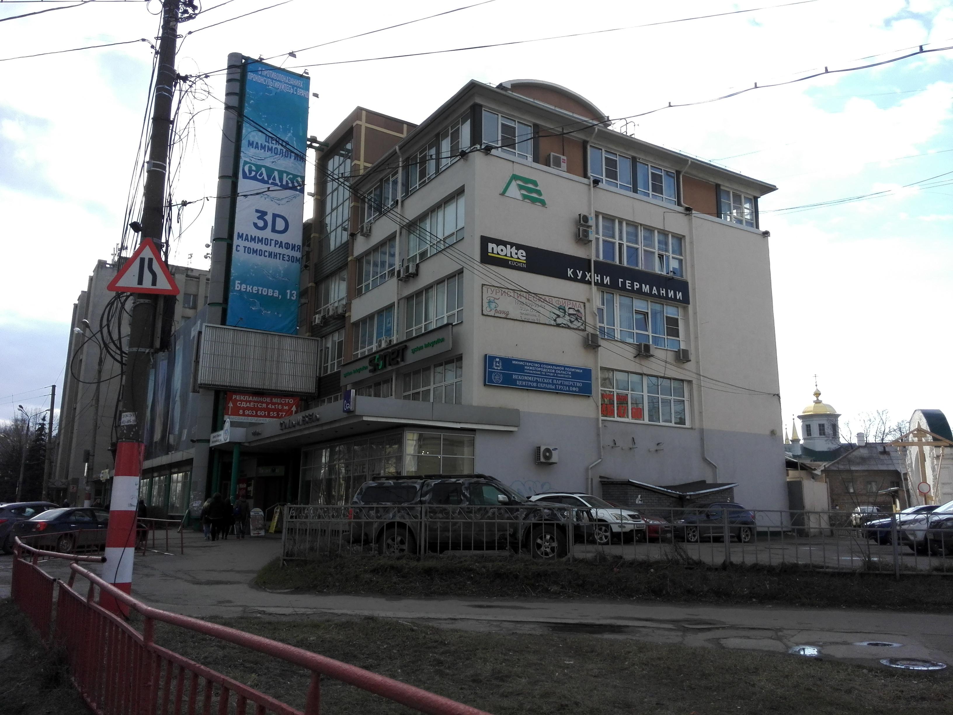 Тамбовский приборостроительный колледж